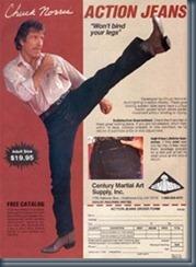 action jeans Джинсы Чака Нориса