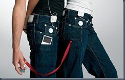 джинсы с картой памяти