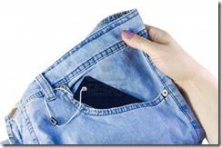 джинсы по объявлению