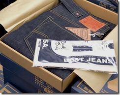 коробка для джинсов