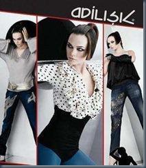 джинсы в Турции