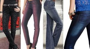 джинсы в Квелли